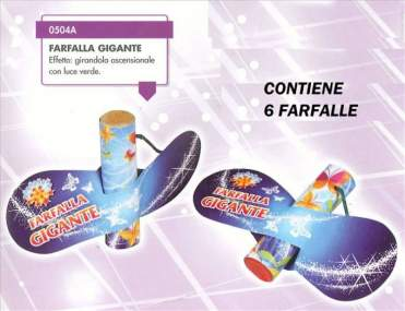 FARFALLA GIGANTE - 6 PEZZI PER CONFEZIONE - COD. 0504A
