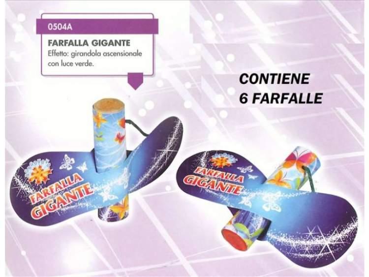 FARFALLA GIGANTE 6 PEZZI COD. 0504A (1)